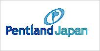 お客様インタビュー「Pentland Japan」